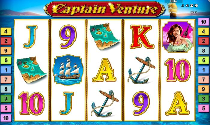 How to spin Captain Venture Slot