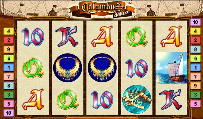 Columbus Slot (by Novomatic) Wilds