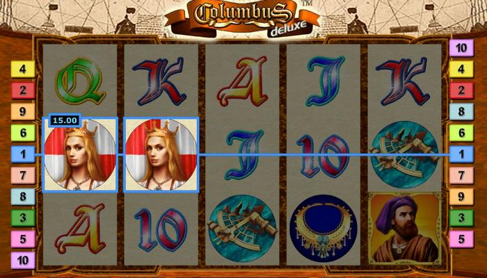How to win at Columbus Slot by Novomatic